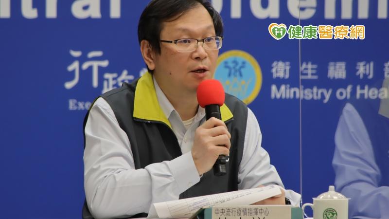 嚴防疫情 指揮中心:強化醫療院所門禁管制