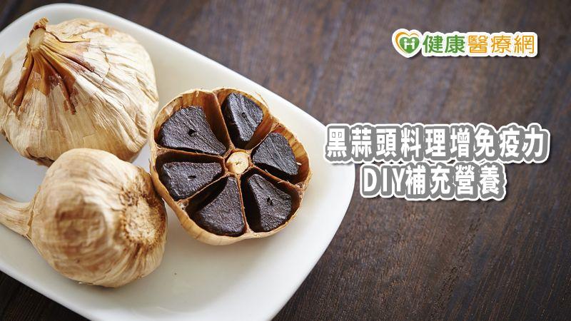「黑蒜頭燉雞湯」增強免疫力 民眾在家DIY補充營養_桃園中醫