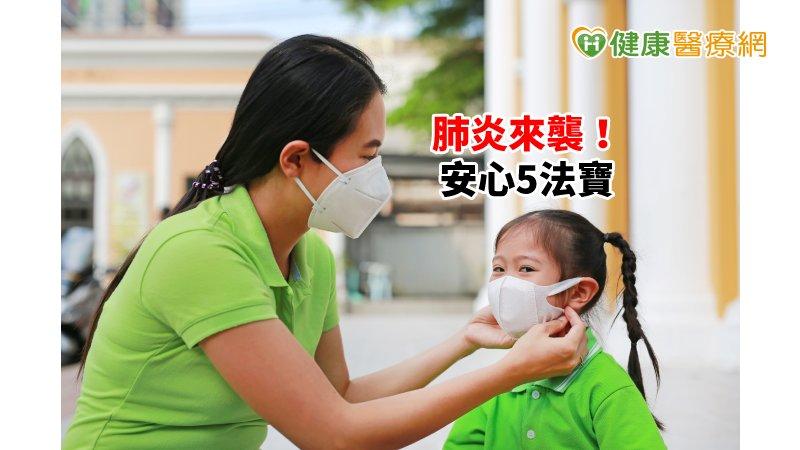 肺炎來襲心慌慌,別怕! 「心情小夥伴」安心5法寶_兒童牙齒矯正